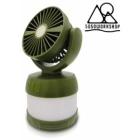 クワトロランタン 4WAY アウトドア LEDタンタン サーキュレーター モバイルバッテリー 手元照明 ライト 5050WORKSHOP
