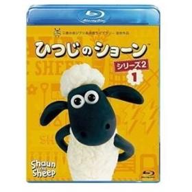 BD/キッズ/ひつじのショーン シリーズ2 1(Blu-ray)