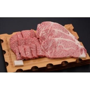 米沢牛焼き肉・ステーキ詰合せ
