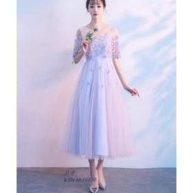 ロングドレス formal dress 20代30代40代 結婚式 二次会 セクシー パーティードレス★花柄 お呼ばれ 披露宴 ウェディングドレス 着痩せ
