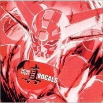 CD / オムニバス / 「ゲッターロボ」真ボーカルアルバム~聴け魂の声を!叫べ我らとともに!
