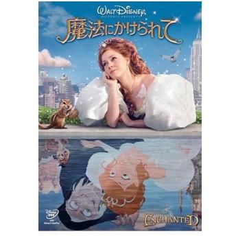 DVD/洋画/魔法にかけられて (廉価版)