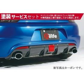 ★色番号塗装発送【VW Scirocco | ガレージベリー】 Scirocco R リアディフューザー