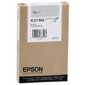エプソン インクカートリッジICGY36A グレー ICGY36A (1個)