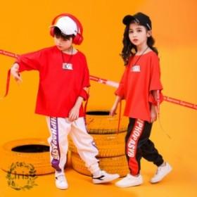 キッズダンス衣装 女の子 男の子  ヒップホップ HIPHOP ジャズダンス 子供服 子供ダンス  リラックス ステージ服