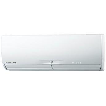 エアコン 三菱電機 霧ヶ峰 JXVシリーズ 主に8畳用 MSZ-JXV2519-W ピュアホワイト MITSUBISHI 工事対応可能