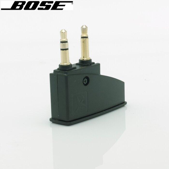 又敗家@Bose航空飛機3.5mm耳機孔轉接器QuietComfort airline adapter飛機耳機轉換頭飛機耳機轉接座3.5mm耳機轉接器音源孔轉接器