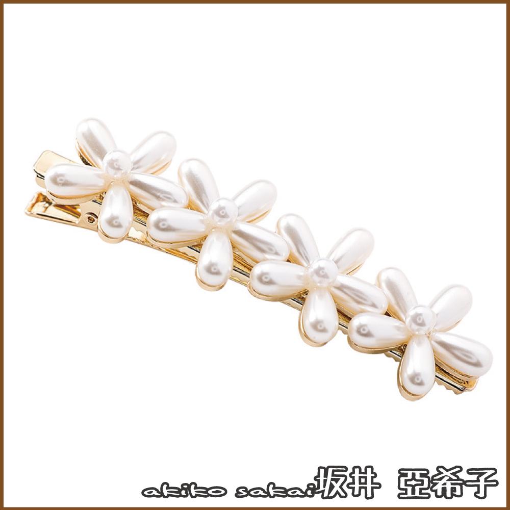 『坂井.亞希子』優雅少女珍珠百搭花朵造型髮夾