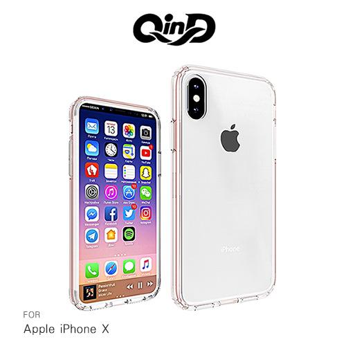 QinD Apple iPhone X 雙料保護套
