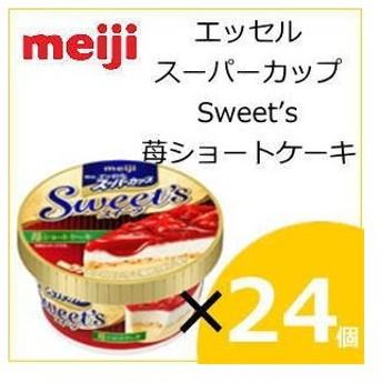 明治 エッセルスーパーカップSweet's 苺ショートケーキ 172ml×24個入り