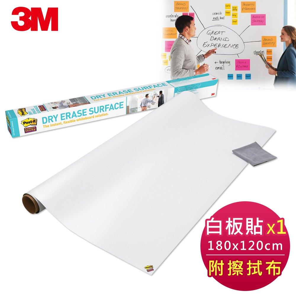 3MPost-it利貼狠黏 DEF6X4 多用途白板貼(6呎x4呎) 7100096565
