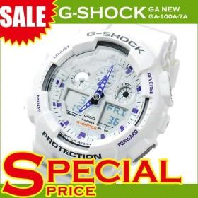 【名入れ対応】 【3年保証】 CASIO カシオ 腕時計 G-SHOCK Gショック メンズ 人気 GA-100A-7 GA-100A-7ADR ホワイト 白 GA-100A-7A 海外モデル