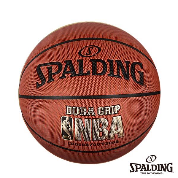 【登瑞體育】SPALDING NBA Dura Grip7號籃球_SPA74269