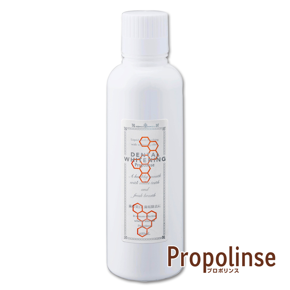 Propolinse 蜂膠潔白漱口水(600ml/瓶)