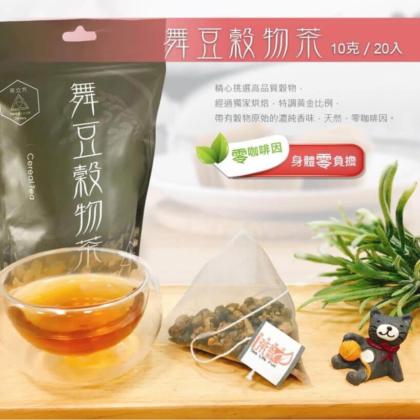 綜合黑豆穀物茶 六大健康養生穀物茶 三角立體茶包 (10公克x20入)