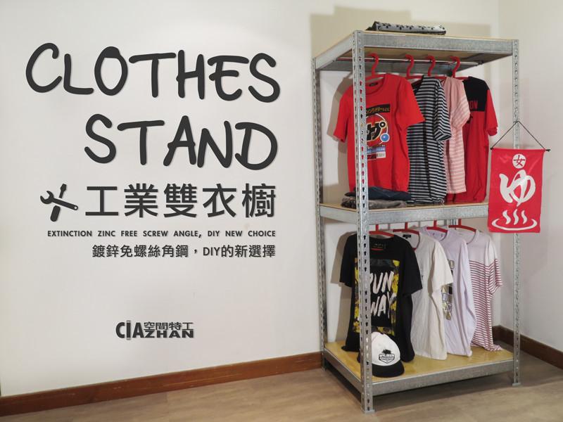 空間特工工業風衣櫃/衣架 收納衣櫥diy (3x2x6x3層)clz33