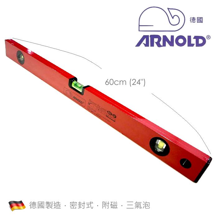 "ARNOLD鯨魚牌 24"" 磁性水平尺 密封式三氣泡 德國製造 ( 600mm )"