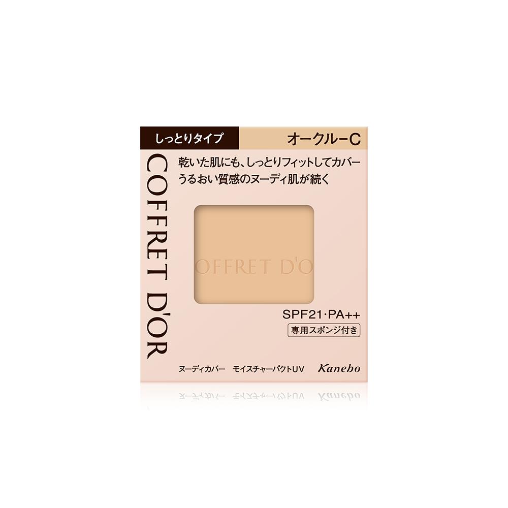 Kanebo佳麗寶 COFFRETT D'OR光透裸肌保濕粉餅UV 9.5g (3色任選)