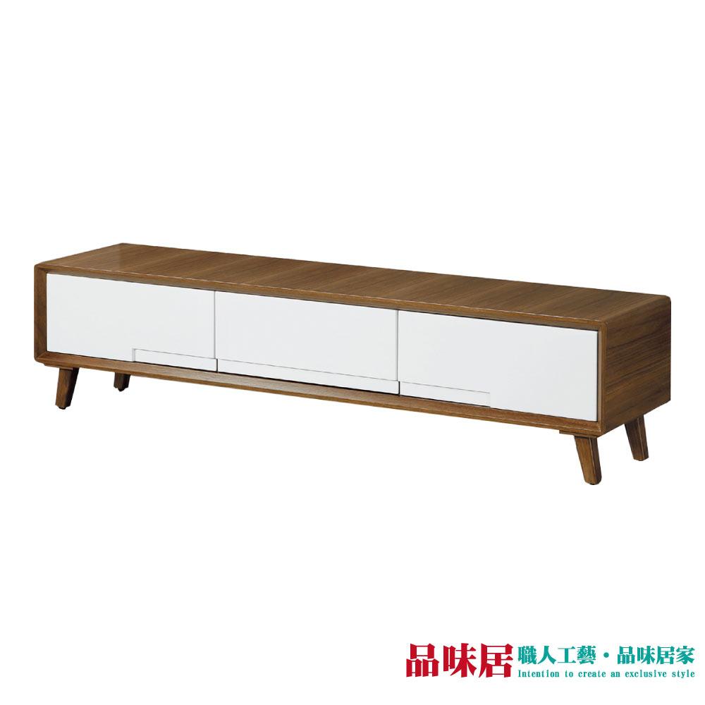 【品味居】蘿比倫 時尚6尺雙色電視櫃/視聽櫃