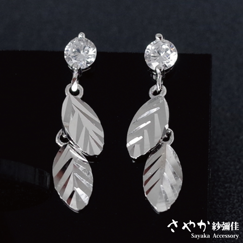 【Sayaka紗彌佳】小清新風格樹葉流蘇鑲鑽耳環