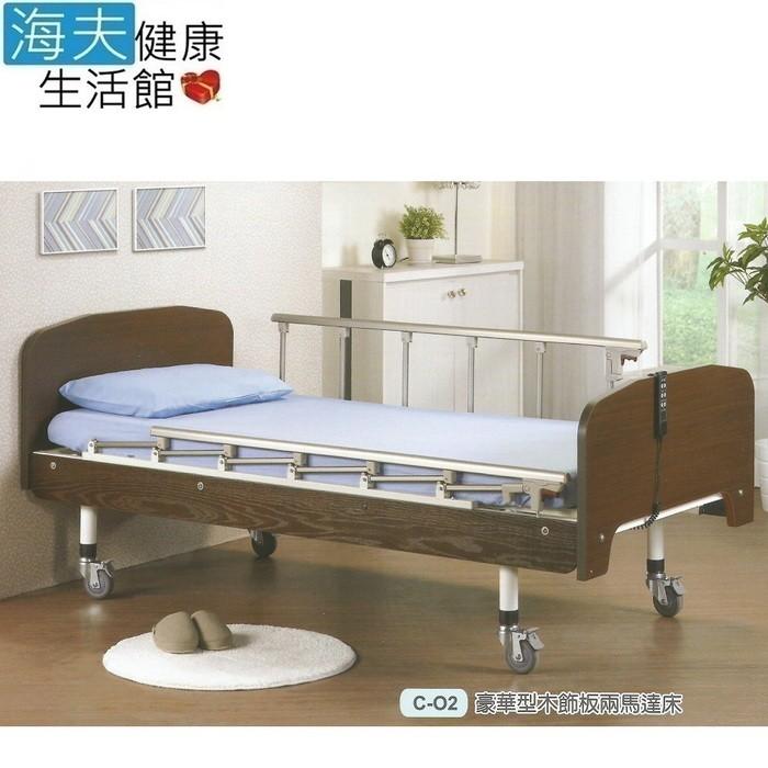 海夫健康生活館立新立明 豪華型 木飾板 兩手搖床(c-02)
