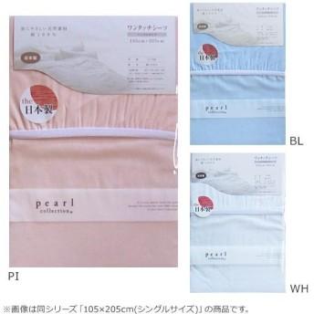 音部 金巾 ワンタッチシーツ シングルロング 105×215cm 11115