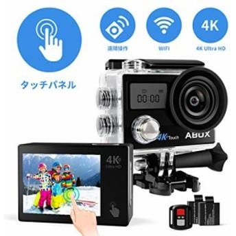 【最新型タッチパネル】ABOX アクションカメラ 4K高画質 1600万画素 170度広角 WiFi搭載 30M防水 スポーツカメラ リモコン付き 2x1050mA