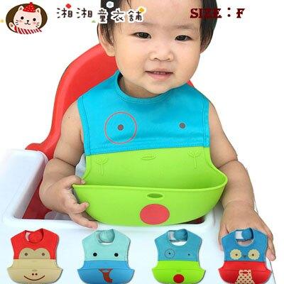 【M0517】嬰兒童軟膠防碎屑 嬰兒圍兜 寶寶圍嘴食飯兜 立體接飯兜 動物圍兜 零食兜