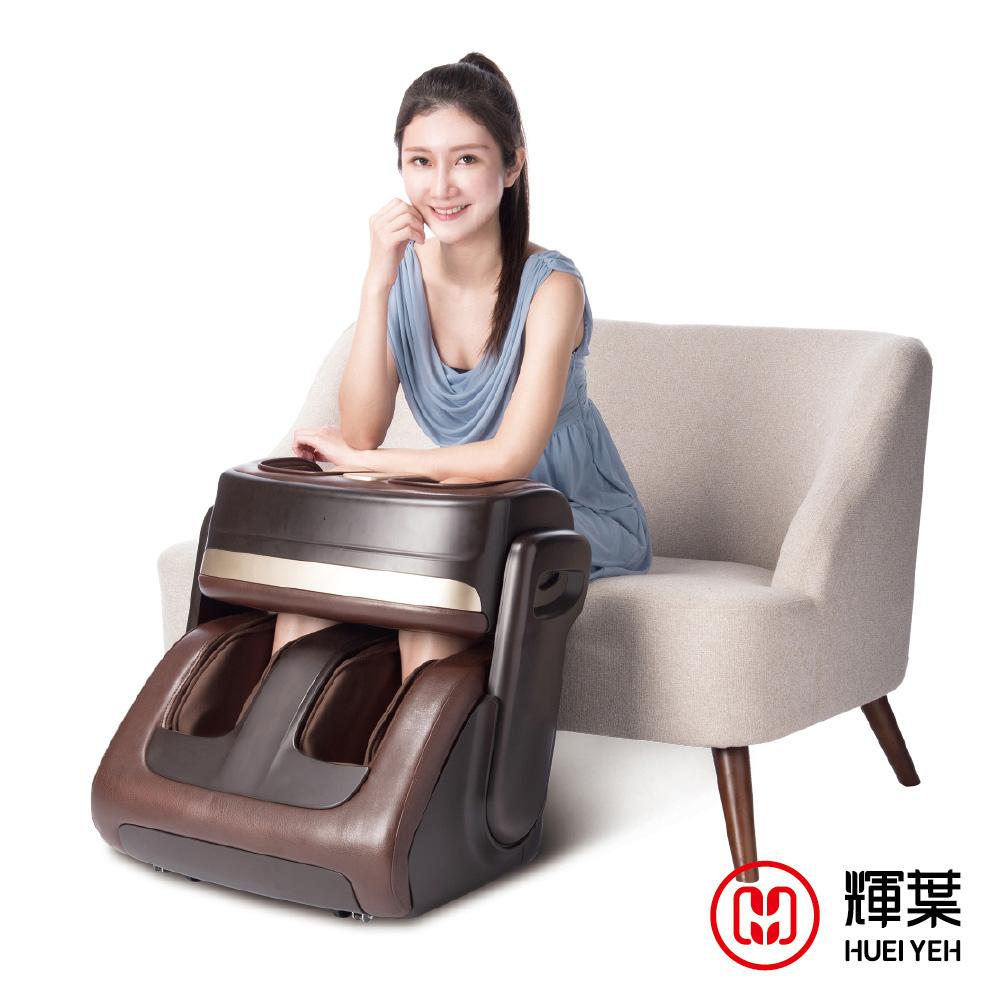 輝葉 熱膝足翻轉美腿機(電動升降 大角度翻轉)HY-6880