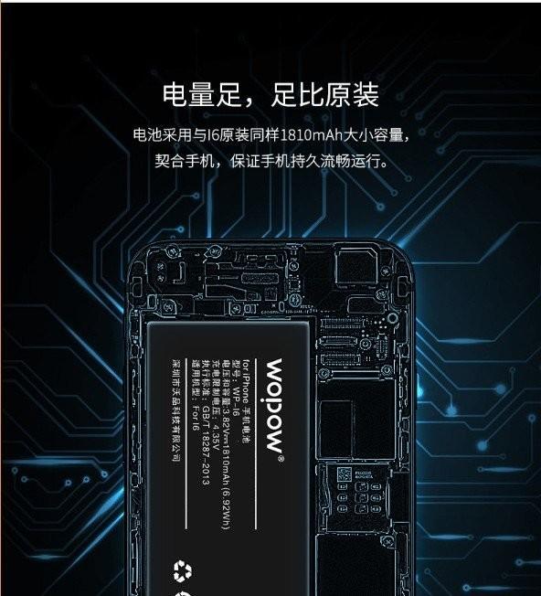 容量壽命解決降頻 三大保證再保固一年 蘋果 iphone 7p 電池 送 拆機bxb