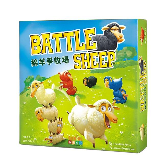 【樂桌遊】綿羊爭牧場 Battle Sheep(繁中版)