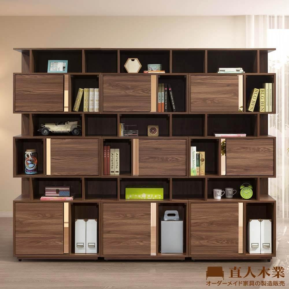 【日本直人木業】ALEX胡桃木簡約240CM功能櫃/書櫃/收納櫃