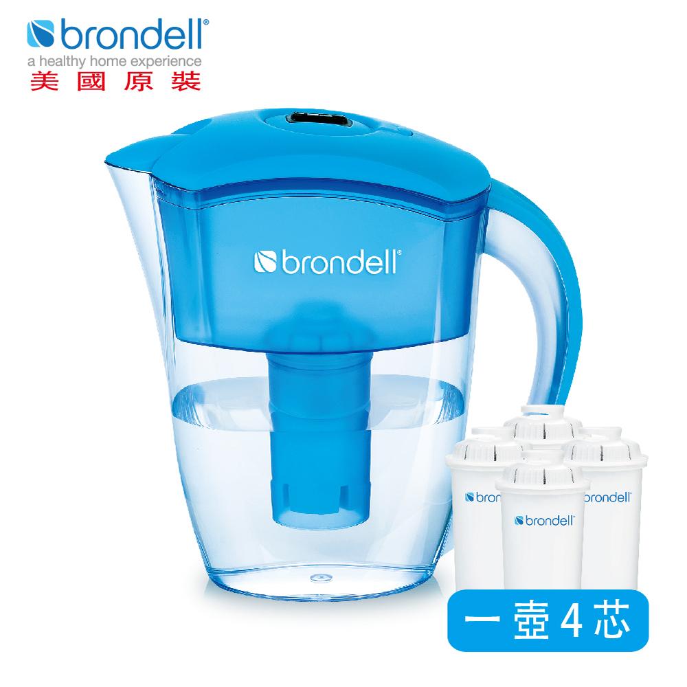 【Brondell】美國邦特爾 H2O+ 純淨濾水壺 (藍)+八周長效濾芯(4入)