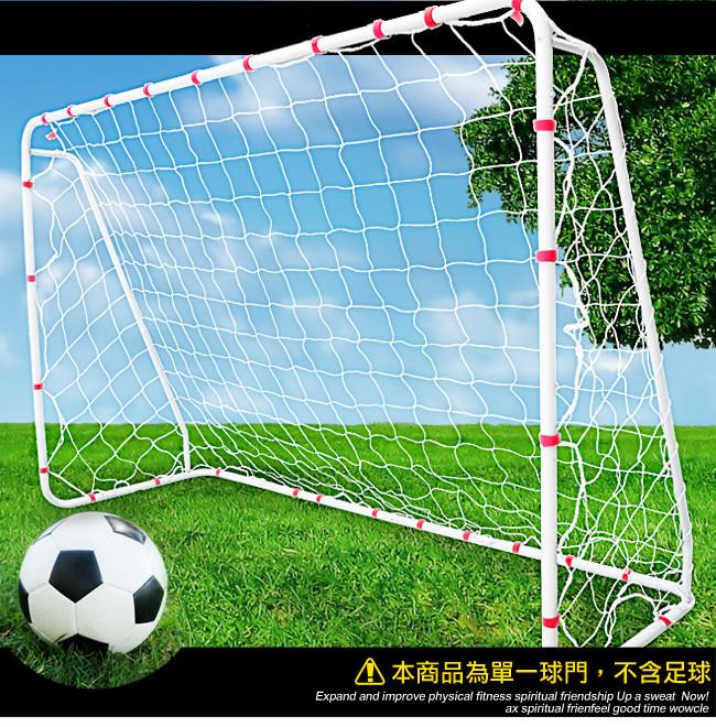 組合式足球網框架  p116-173