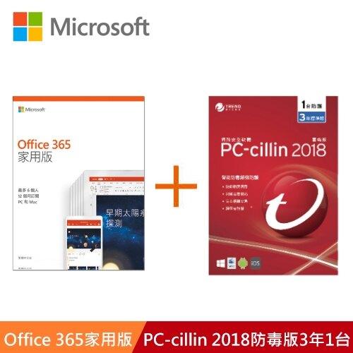 Office 365 家用版+PC-cillin 2019 防毒版3年1台(專案版)【三井3C】。人氣店家SANJING三井3C的周邊、電腦軟體有最棒的商品。快到日本NO.1的Rakuten樂天市場的
