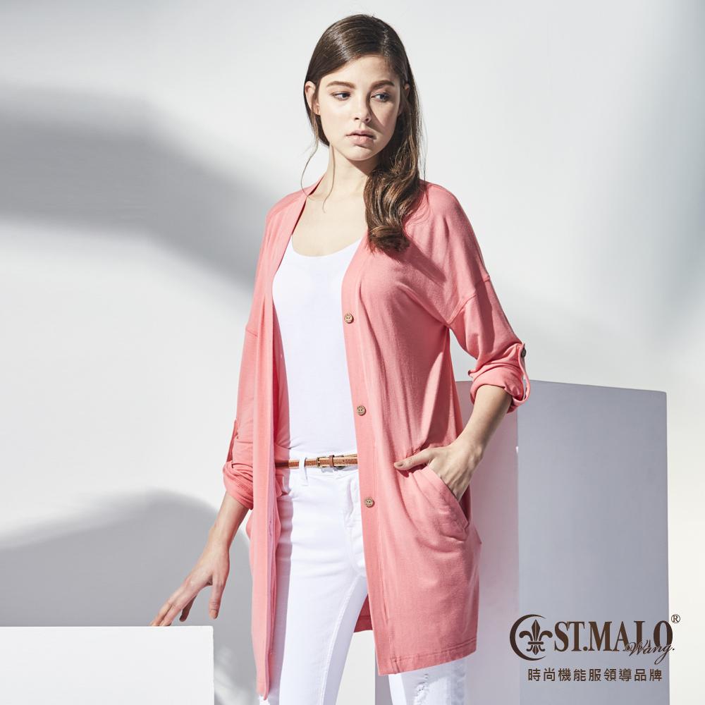 【ST.MALO】輕剪裁莫代爾防蚊防曬女外套-1766WJ-玫瑰粉