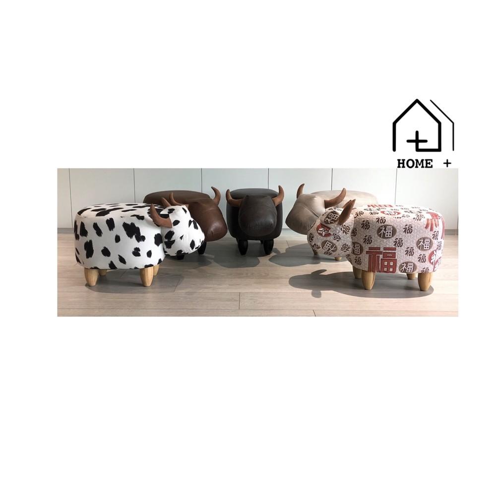 home+小牛造型 椅凳 穿鞋凳 兒童椅 動物凳 沙發凳 小椅子