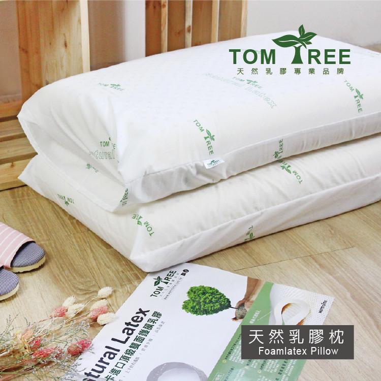 枕頭 /  天然乳膠枕 - 頂級斯里蘭卡 100%天然乳膠 - tom tree