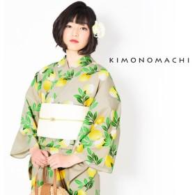 KIMONOMACHI 浴衣単品 レモン レディース