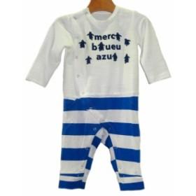 【30%OFF キッズ ベビー 赤ちゃん】 BLUEU AZUR(ブルーアズール) ボーダー パンツ カバーオール