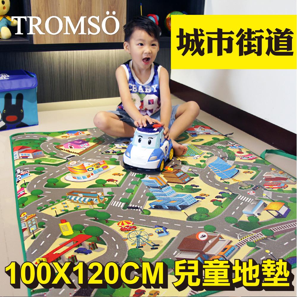 tromso兒童安全遊戲地墊(小)