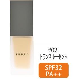THREE アルティメイトプロテクティブプリスティーン プライマー#02(トランスルーセント)30ml
