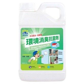 多益得All Clean環境消臭抗菌劑1000ml