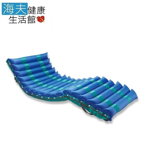 """""""耀宏""""交替式壓力氣墊床 (未滅菌) YAHO 海夫 YH011-1 超柔軟交替式氣墊床  防潑水 防尿液"""