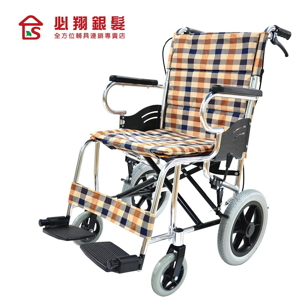 必翔銀髮 輕便看護輪椅 PH-164AF(未滅菌)