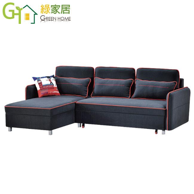 綠家居杜納里 時尚灰亞麻布型沙發/沙發床(型沙發沙發床可變化機能設計)