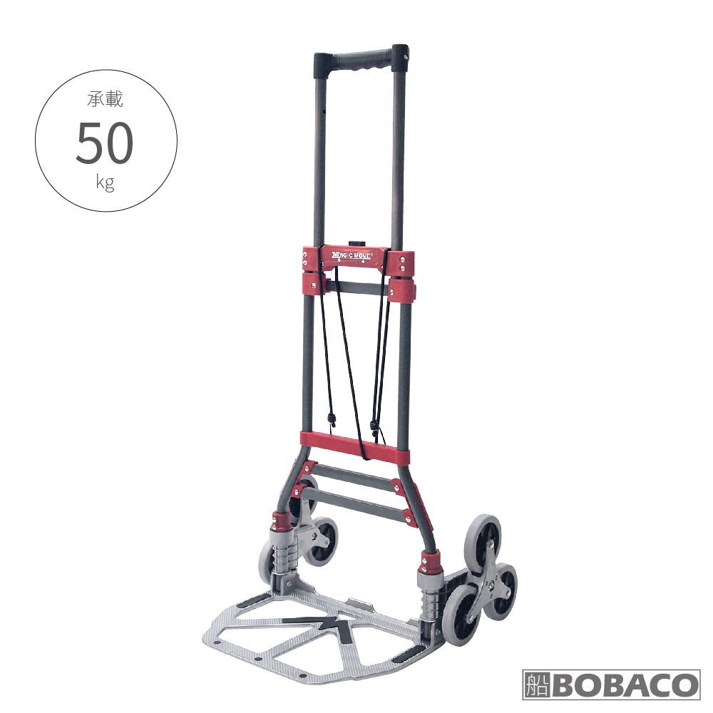 鐵製折疊六輪手推車 / 品質保證 爬梯推車 折疊車 搬家好幫手 購物車 買菜車 小摺手拉車