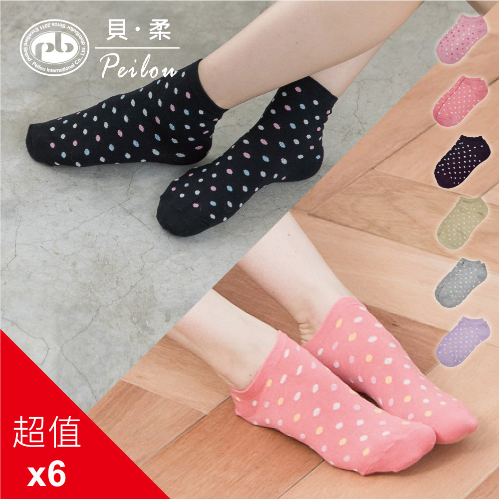 貝柔台灣製點點造型精梳棉襪(船襪/短襪)