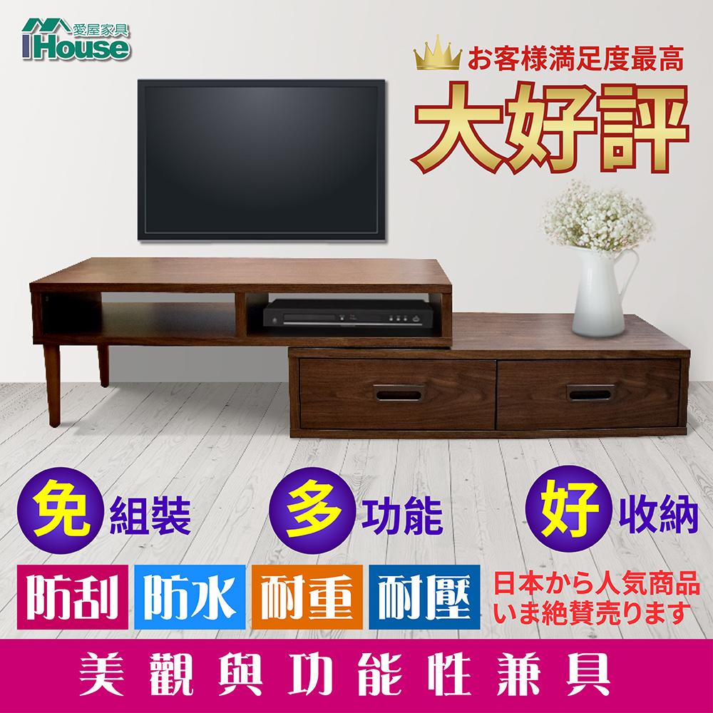 IHouse-佩拉 原木質感多方位伸縮電視櫃-寬106cm~200cm