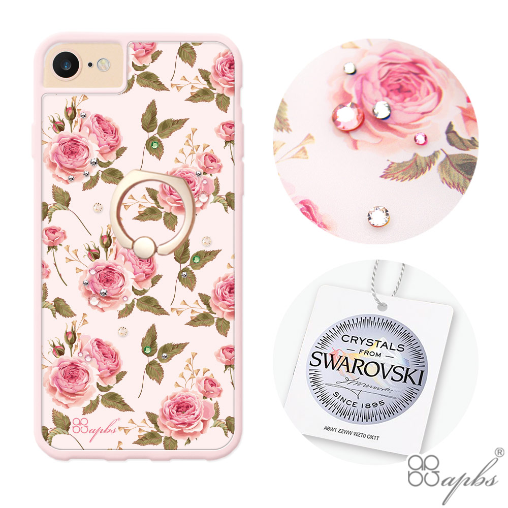 apbs iPhone8 iPhone7 iPhone6s 4.7吋施華彩鑽減震指環扣手機殼-玫瑰